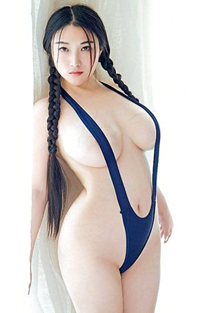 Asian Chubby Girls Porn Pictures